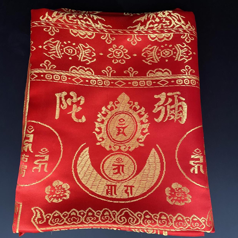 陀罗尼被 佛教