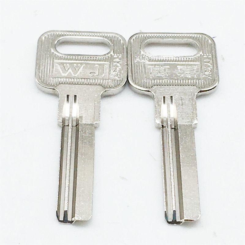 防盗门钥匙万嘉钥匙胚 单排打孔钥匙胚