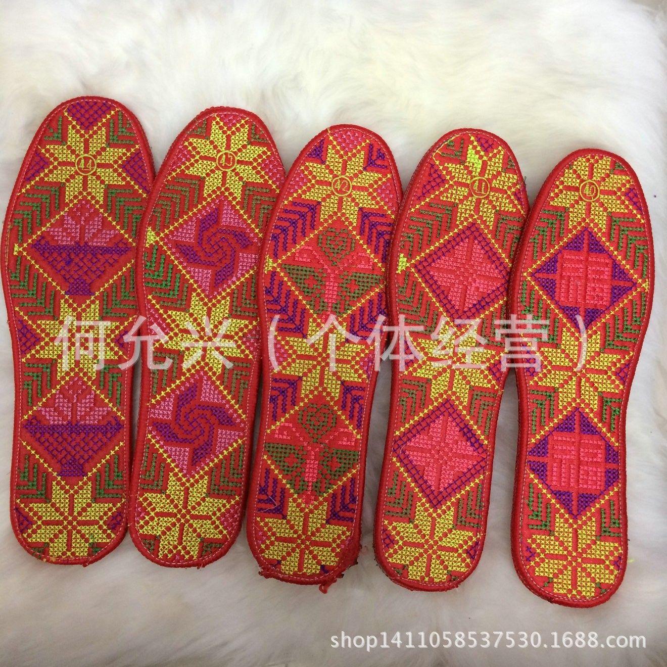 鞋垫批发 十字绣鞋垫纯棉针孔 千层布鞋垫 跑江湖地摊暴利产品