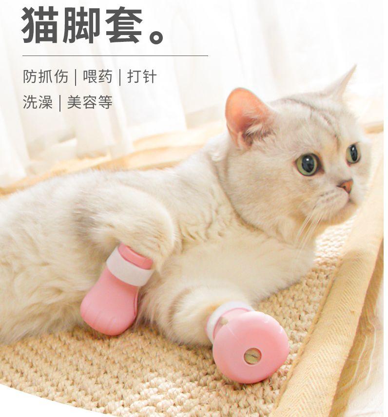 新款多功能猫咪硅胶脚套猫猫洗澡喂药打针防抓伤靴子4只装洗猫袋