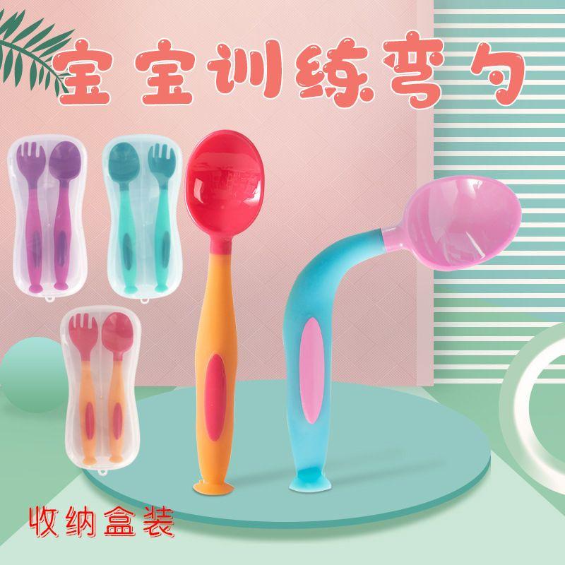 儿童扭扭叉勺套装 便携式婴儿辅食餐具学习吃饭勺子可弯曲勺0-3岁