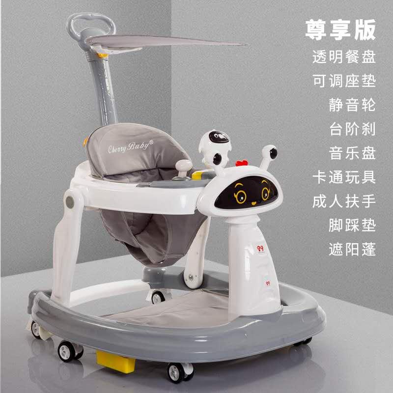 儿童学步车婴儿车