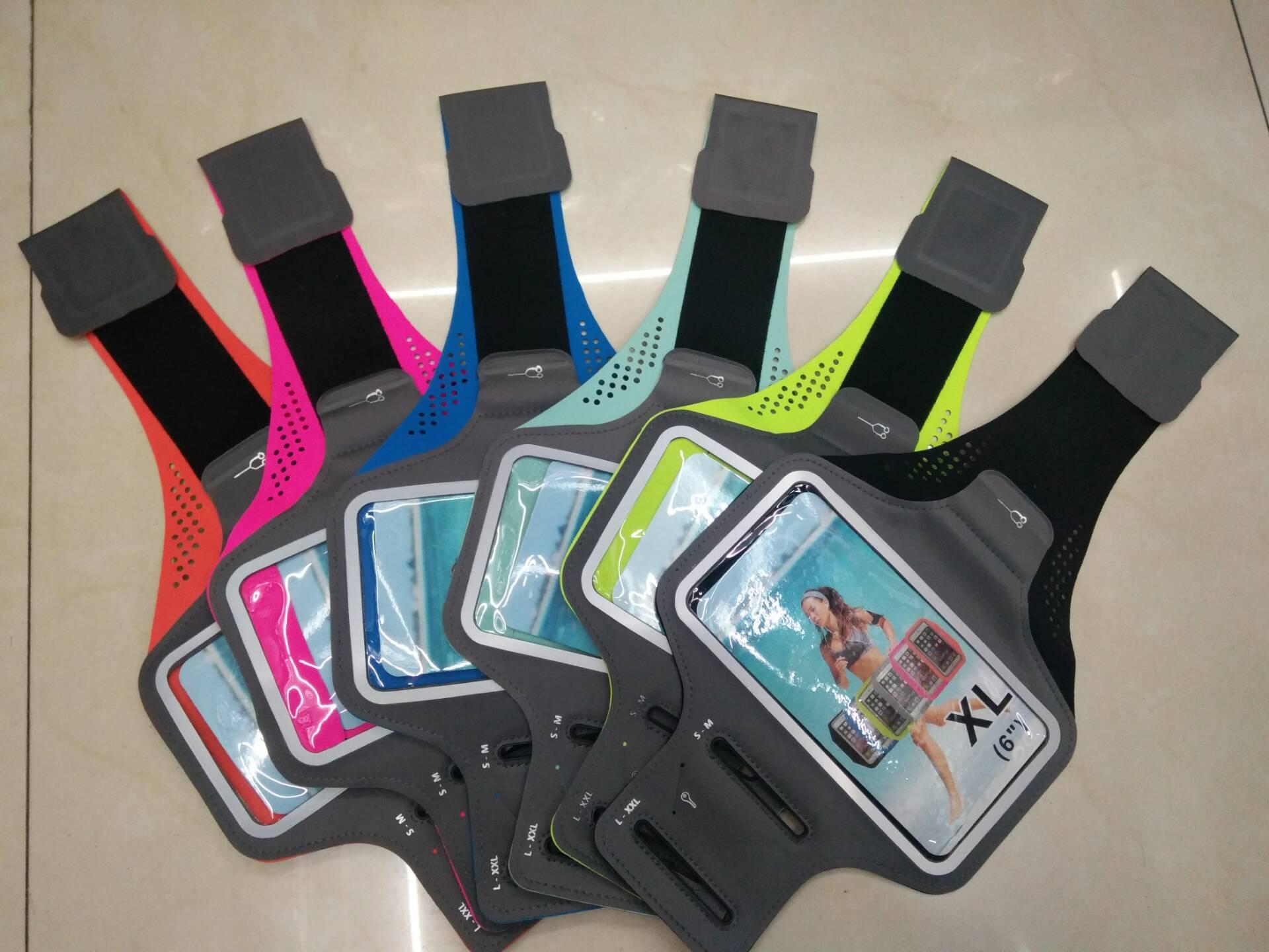 户外运动臂包跑步健身手机防水臂带弹性透气收纳防盗手腕包批发