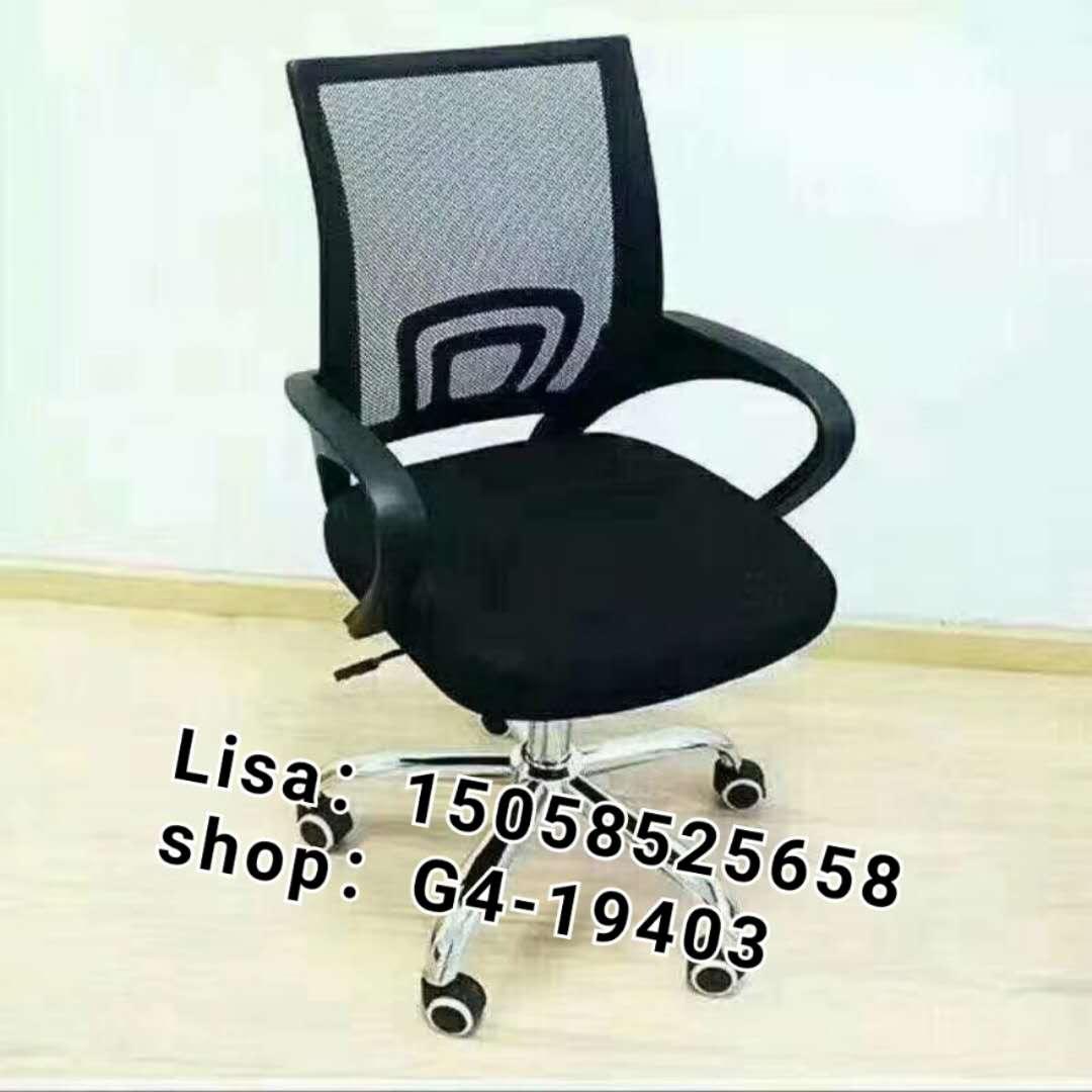 中国好货简约办公椅