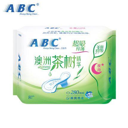 ABC亲柔立围夜用纤薄网感棉柔表层卫生巾N82-8片