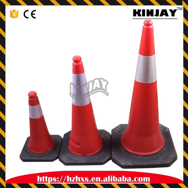 PE橡胶底座路锥安全锥雪糕筒安全警示锥