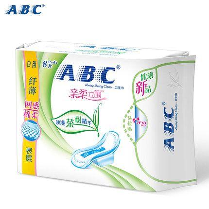 ABC 亲柔立围日用纤薄网感棉柔卫生巾N81-8片