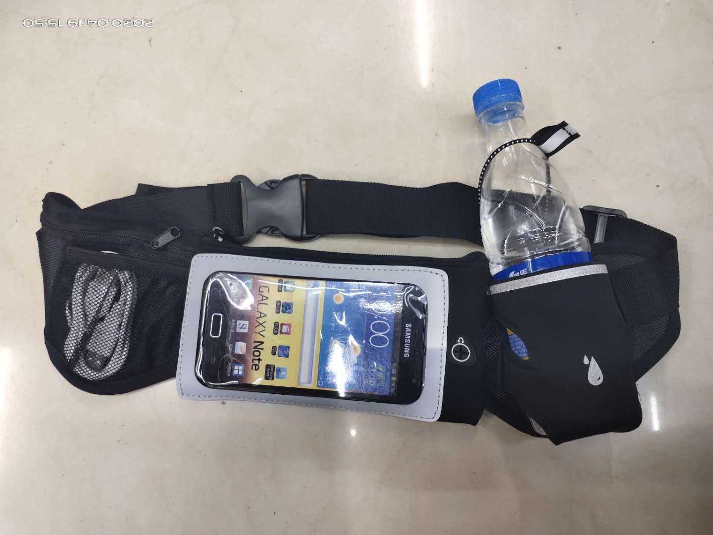 运动水壶腰包多功能腰带防水跑步隐形贴身手机小腰包男女户外跨境
