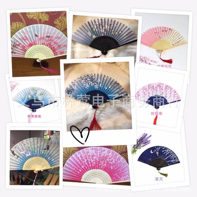 现货7寸扇子折扇一笑扇中国风女日式和风小扇子旗袍道具古风扇 舞蹈景区热卖款