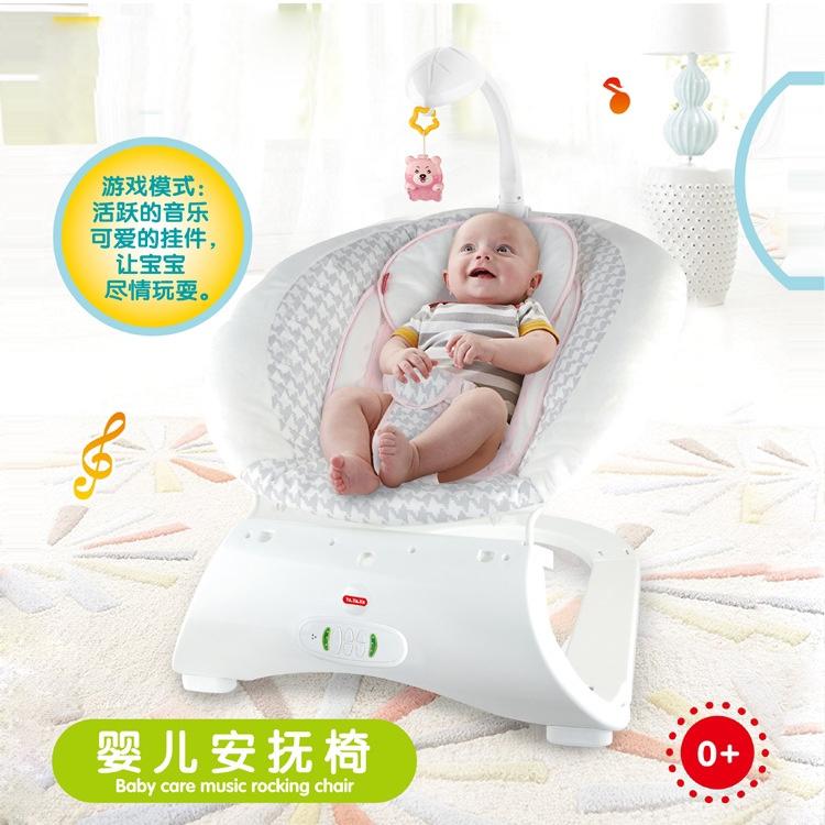 新款婴儿可调档安抚摇椅 宝宝声控太空摇椅 儿童音乐震动躺椅安抚