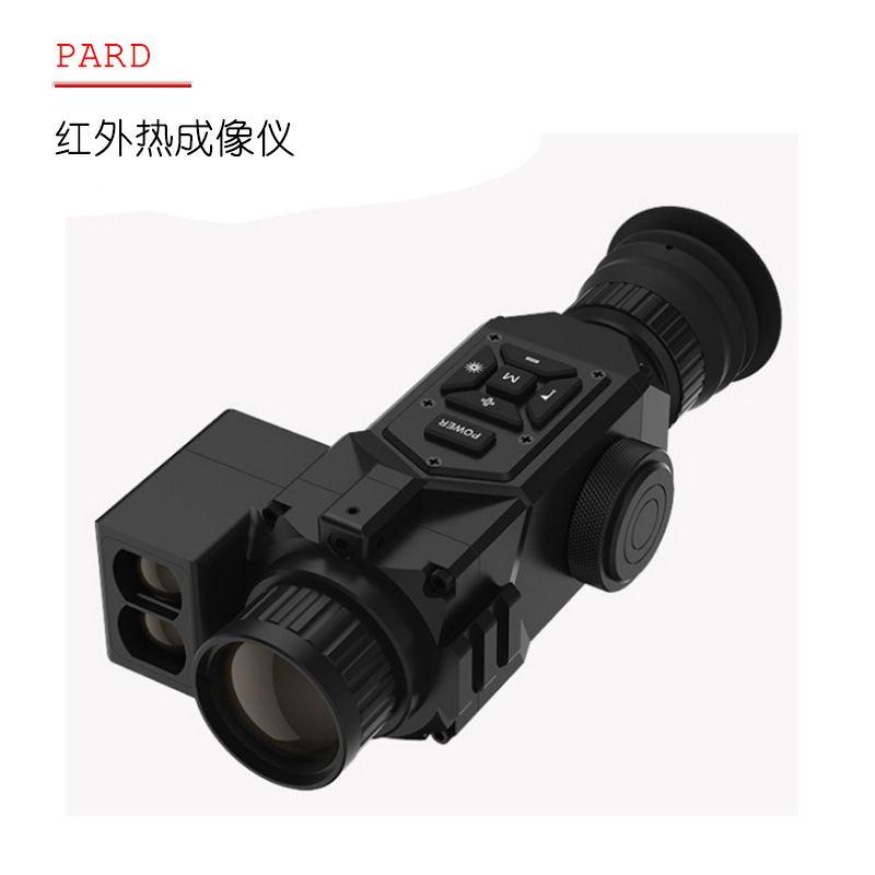 PARD普雷德红外热成像仪户外手持热搜仪全黑野外观察镜