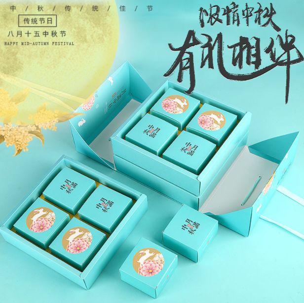 中秋节月饼盒包装盒468粒装广式高档冰皮双层手提创意礼品盒定制