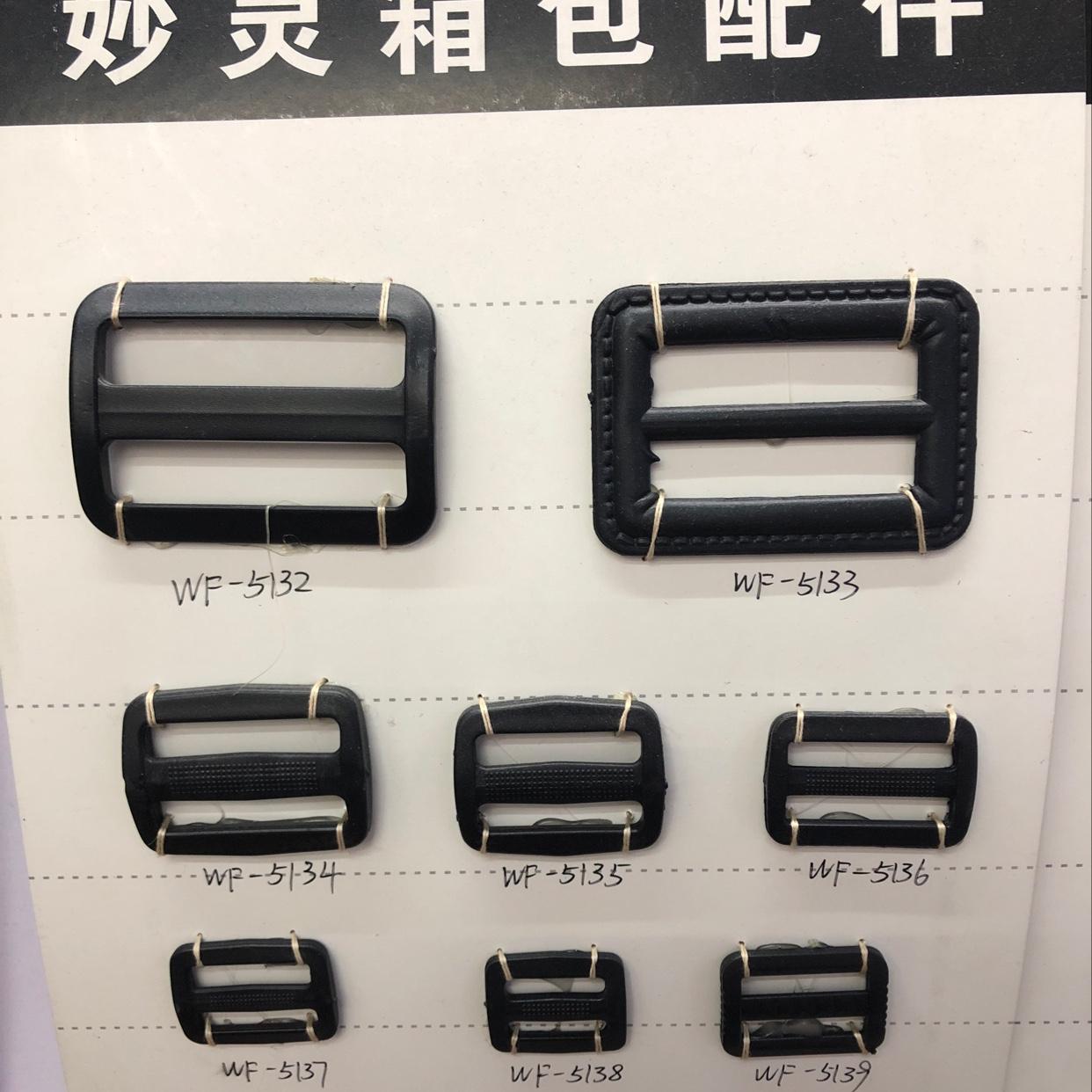 箱包扣8种类别黑色