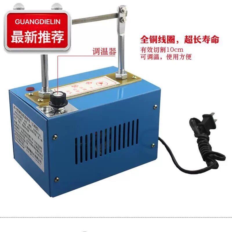 割线机切带机熔切机修毛边织带织标机烫带机尼龙绳电热切割机