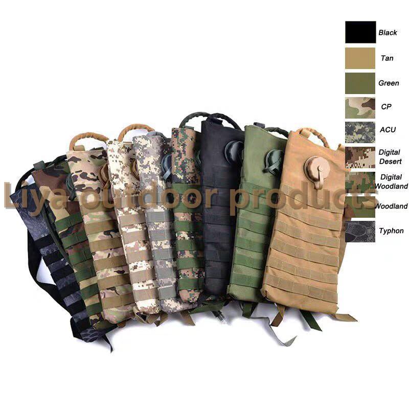 双肩包女包 户外战术背包安全水囊休闲时尚牛津防水战术水袋包