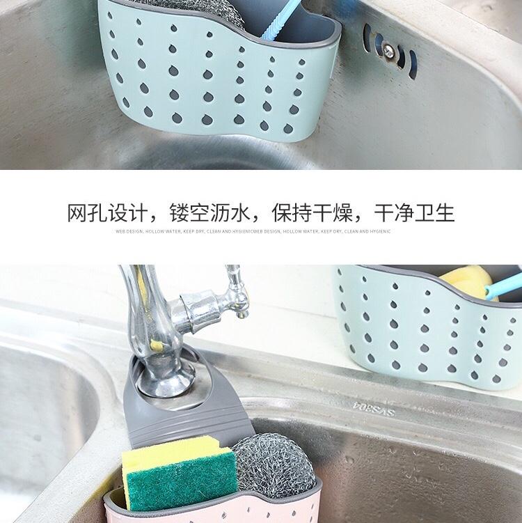 创意水槽挂袋