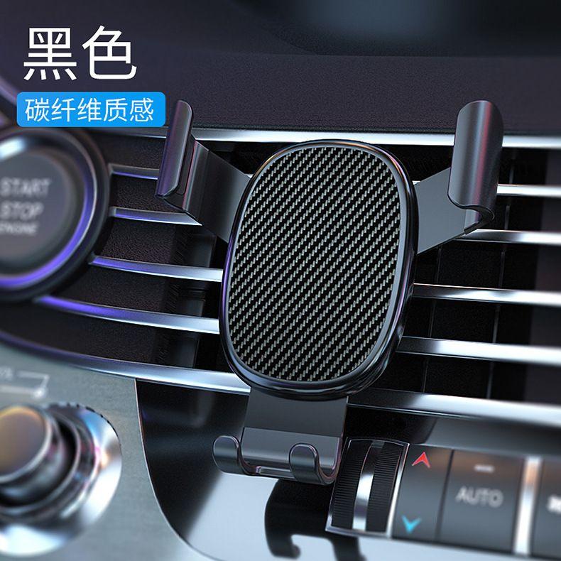 车载手机支架汽车车内通用型车用感应支架黑色