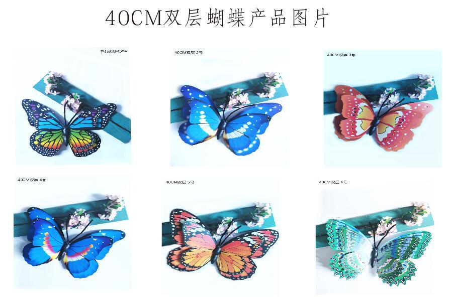 PVC大蝴蝶装饰工艺品