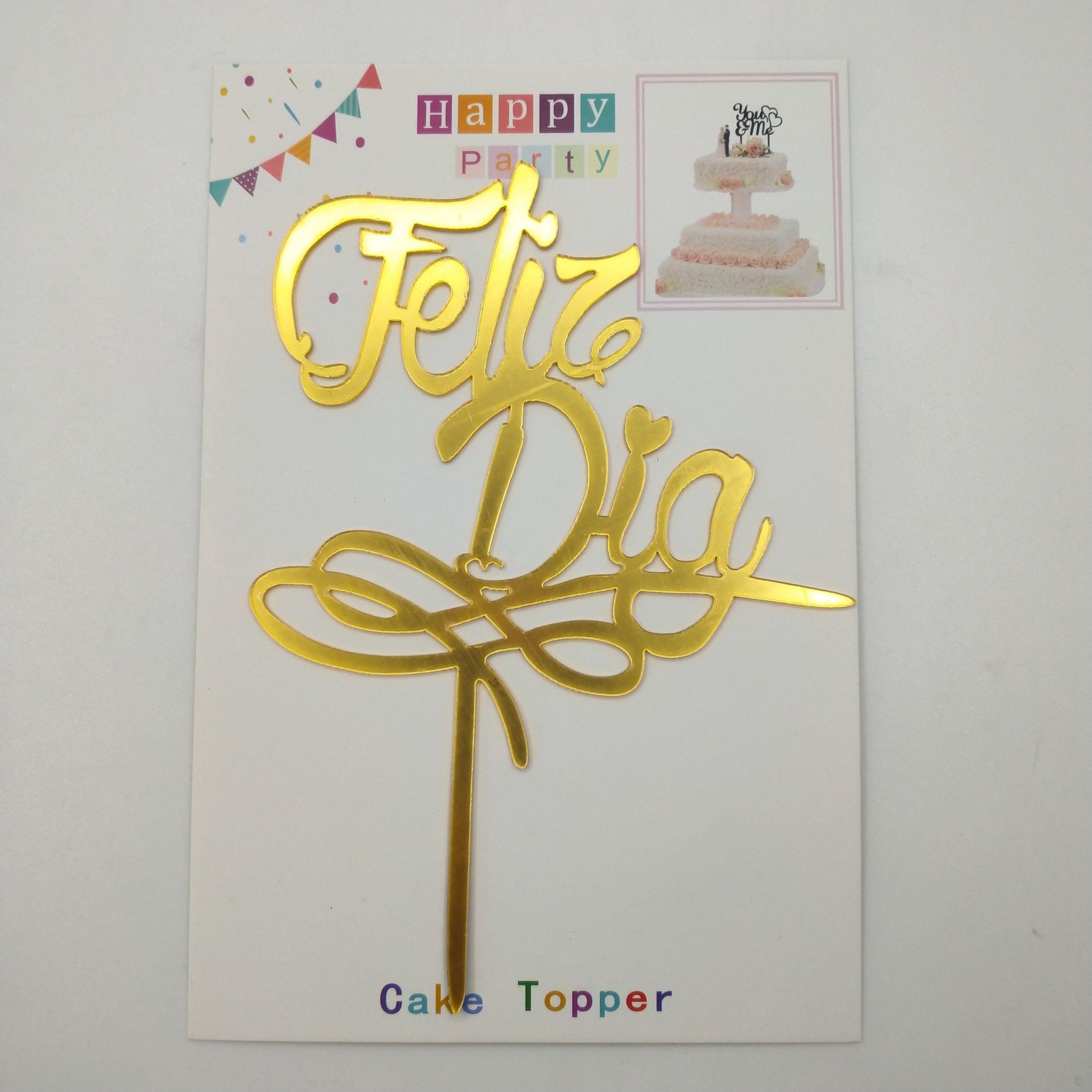caketopper蛋糕插cake topper西语蛋糕装饰