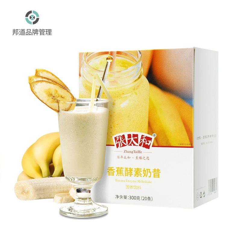张太和 香蕉酵素奶昔15g*20包