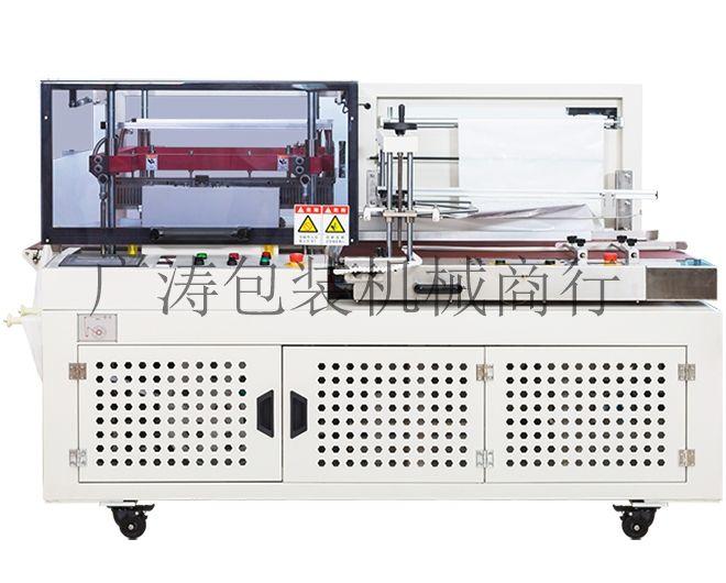 DQL6560PEG全自动L型垂直封切机