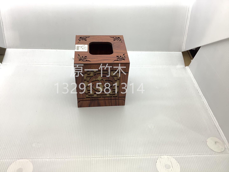 方形大福纸巾收纳盒