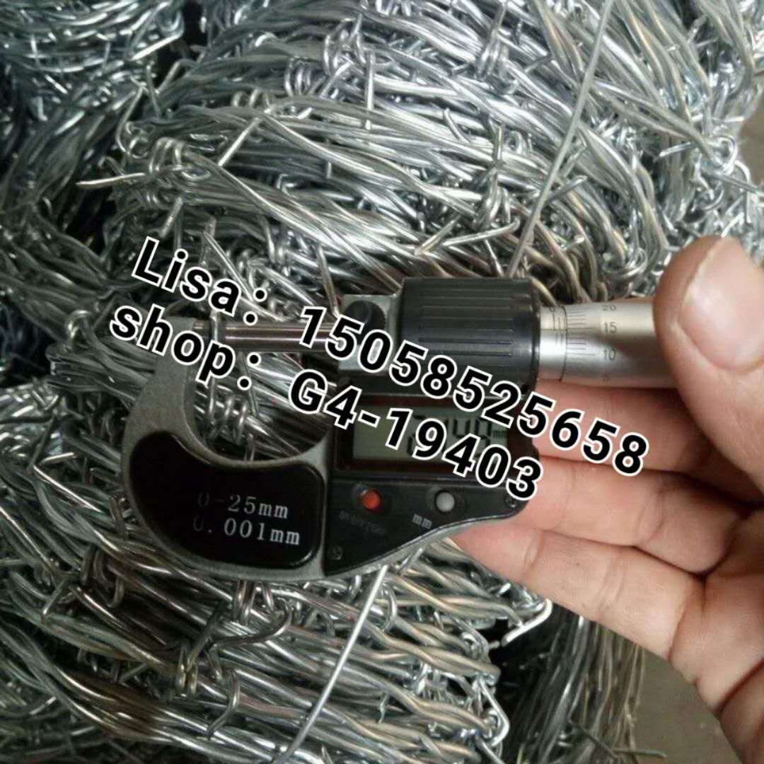 铁丝刺绳刺线刺丝隔离线电网barbed wire