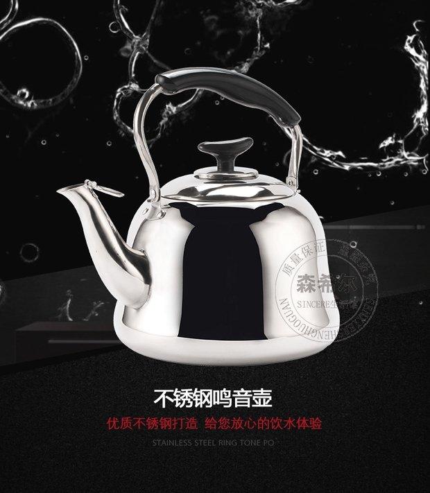 不锈钢烧水壶煤气鸣笛家用开水壶大容量热水壶4l古典水壶