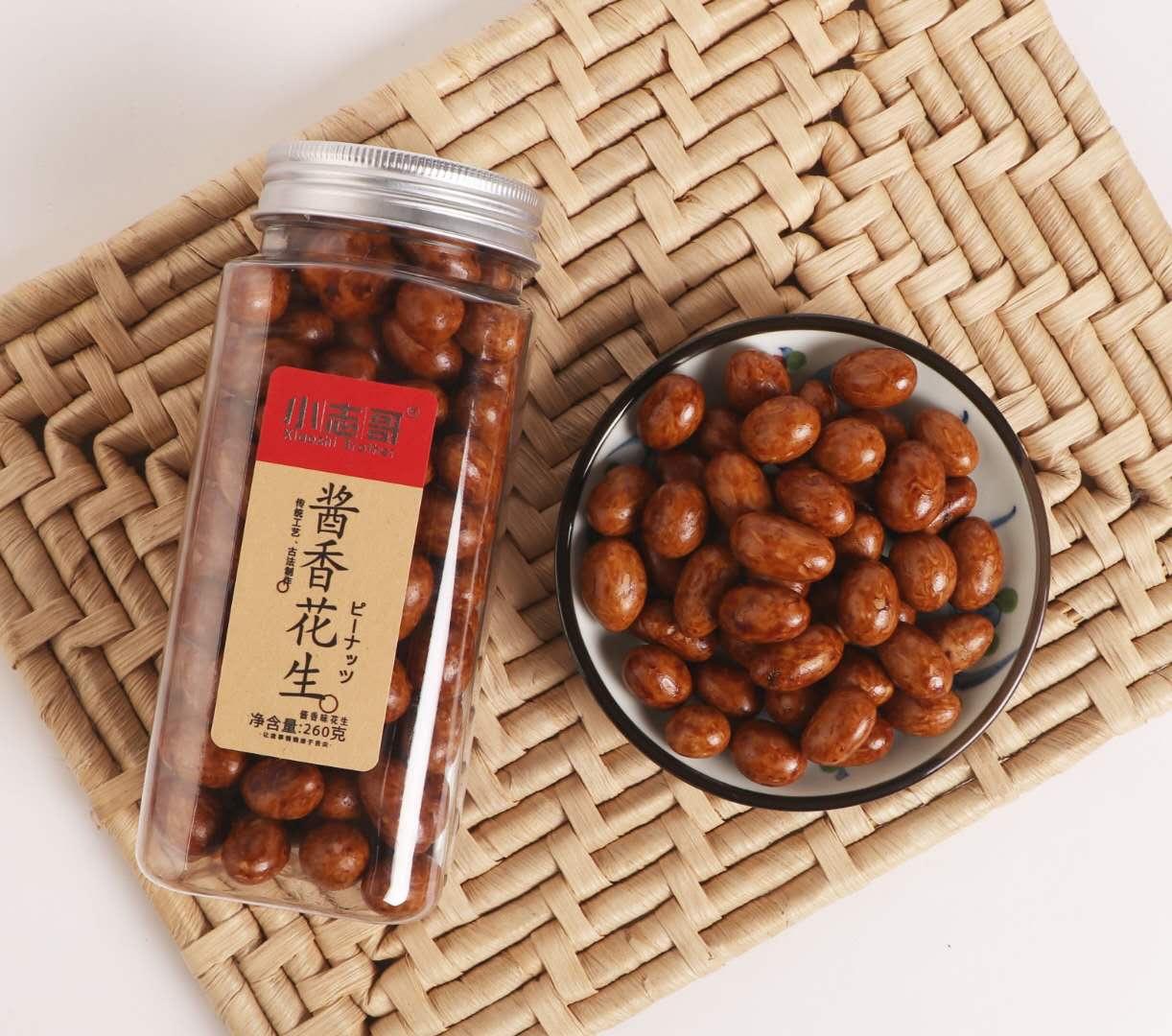 小志哥花生酱香味260克4瓶一组