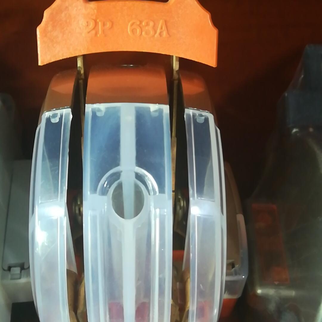 闸刀透明桔色手柄2p63