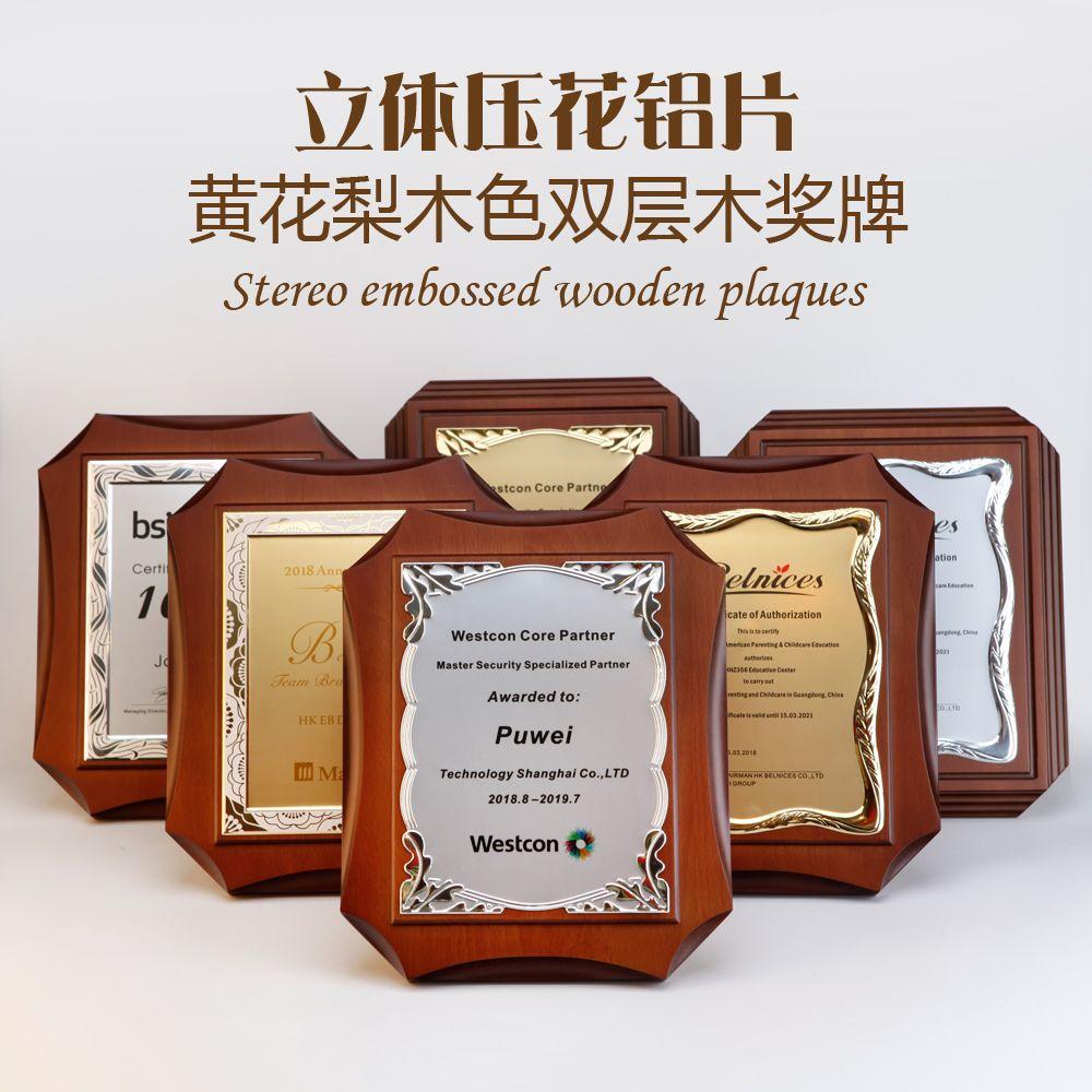 路加奖杯 LUKECUP 定制授权牌 奖牌铝片 奖牌内容片 非压花金箔