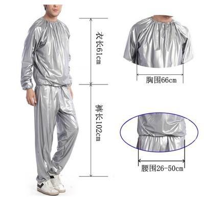 G TV产品 sauna suit 运动桑拿服 环保轻薄高密度 桑拿服套装