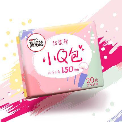 高洁丝小Q包护垫纤巧无香150mm*20片卫生护垫