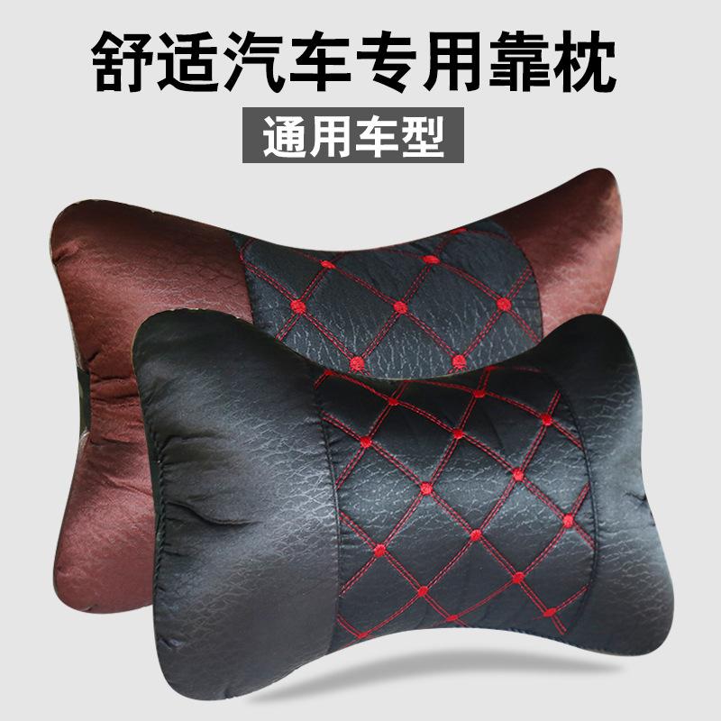 真丝汽车头枕颈枕护颈枕 车载座椅车内用品颈椎枕