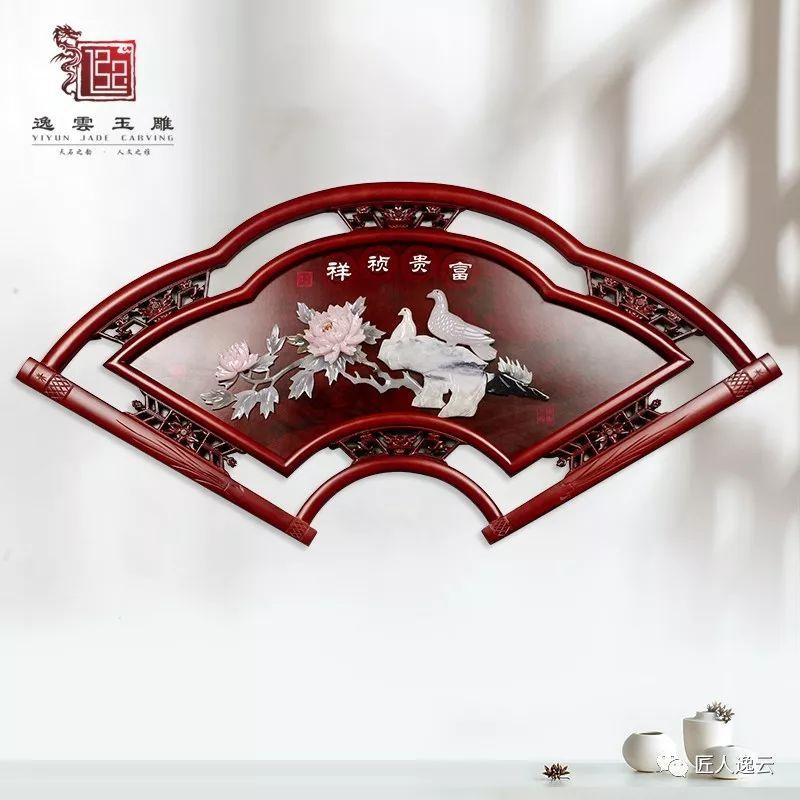 新中式玉雕画立体装饰画扇形餐厅客厅走廊挂画浮雕画壁画