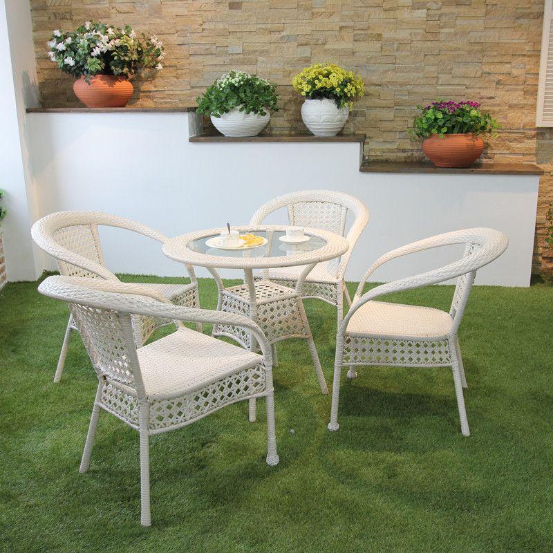野人谷阳台桌椅户外桌椅组合藤椅子茶几三五件套庭院藤编休闲桌椅