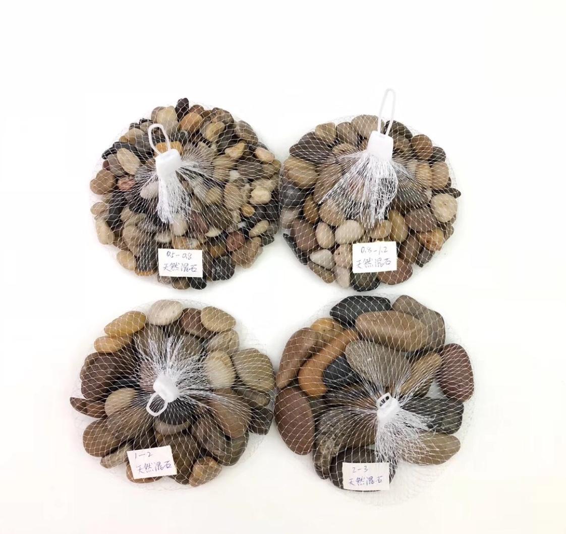 天然混石天然石头天然雨花石五彩石彩色小石子多肉盆栽铺面鱼缸造景装饰花盆彩石头