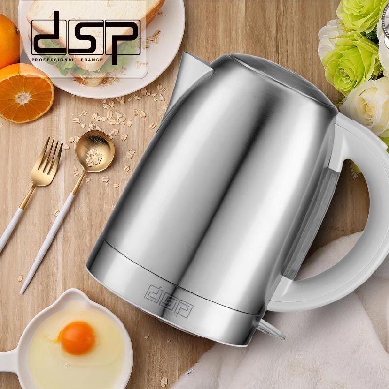 DSP丹松 1.7L电热水壶防烫不锈钢酒店家用烧水壶自动断电水壶快壶