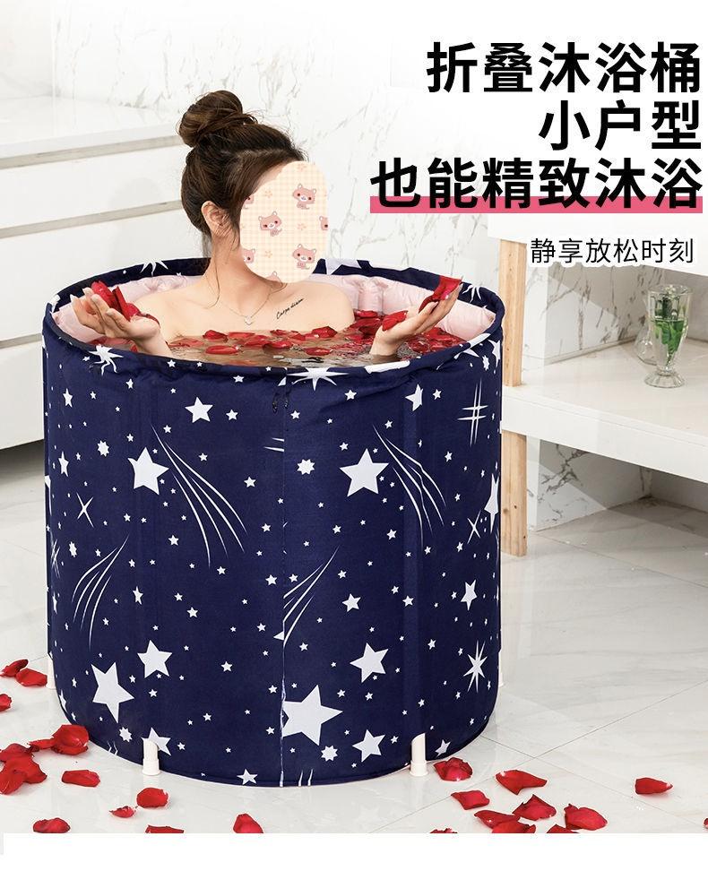 70*65大号折叠加厚沐浴桶家用成人浴盆儿童泡浴桶沐浴桶澡盆