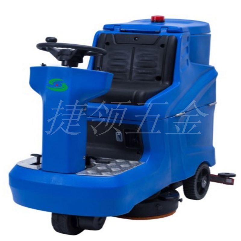 CKF8多功能扫地机  驾驶型电动刷地机 保洁机器 商场 酒店 学校 大中型场地通用