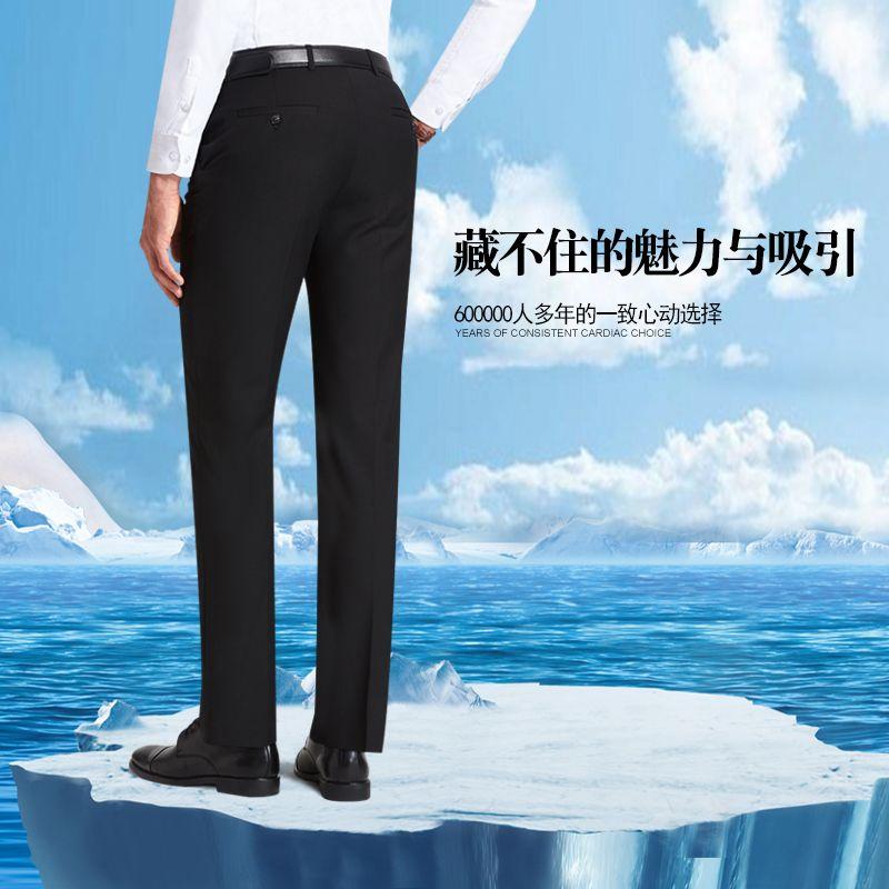 京都鹿王春夏西裤男式桑蚕丝休闲裤男装高档品牌中老年宽松西装裤