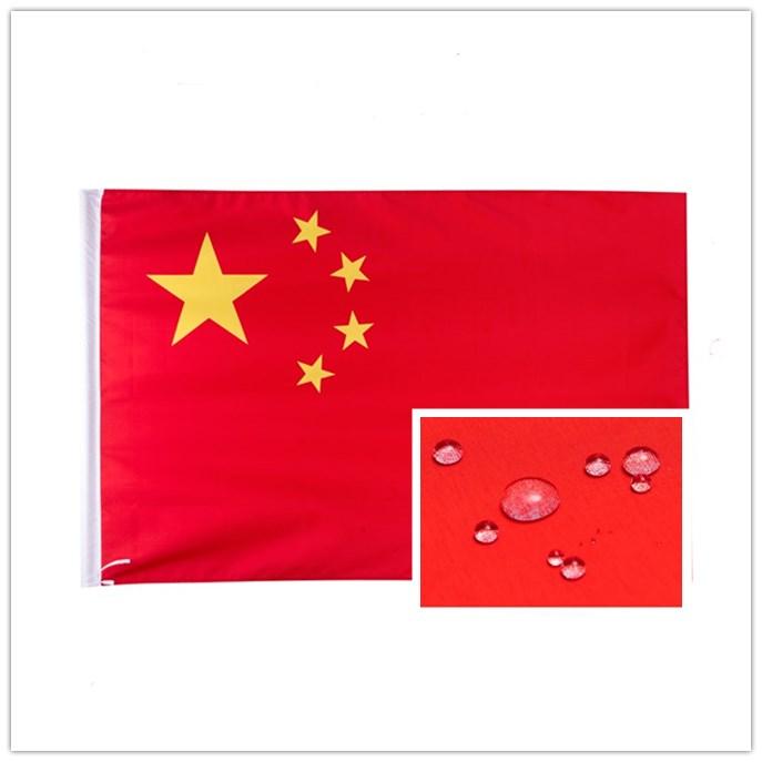 2号纳米防水国旗