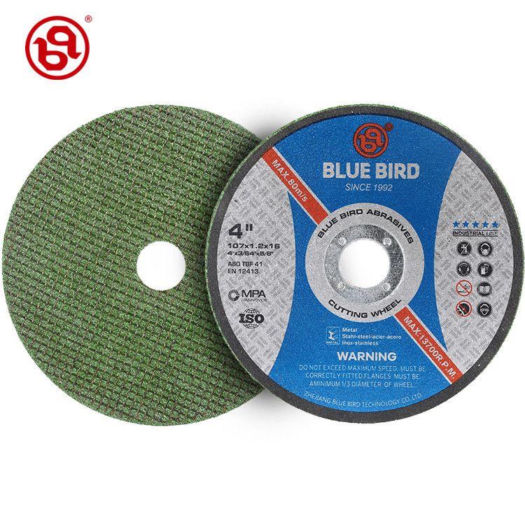 107×1.2×16mm  锋利绿色切片 选名牌工具,选蓝鸟砂轮 13803店铺