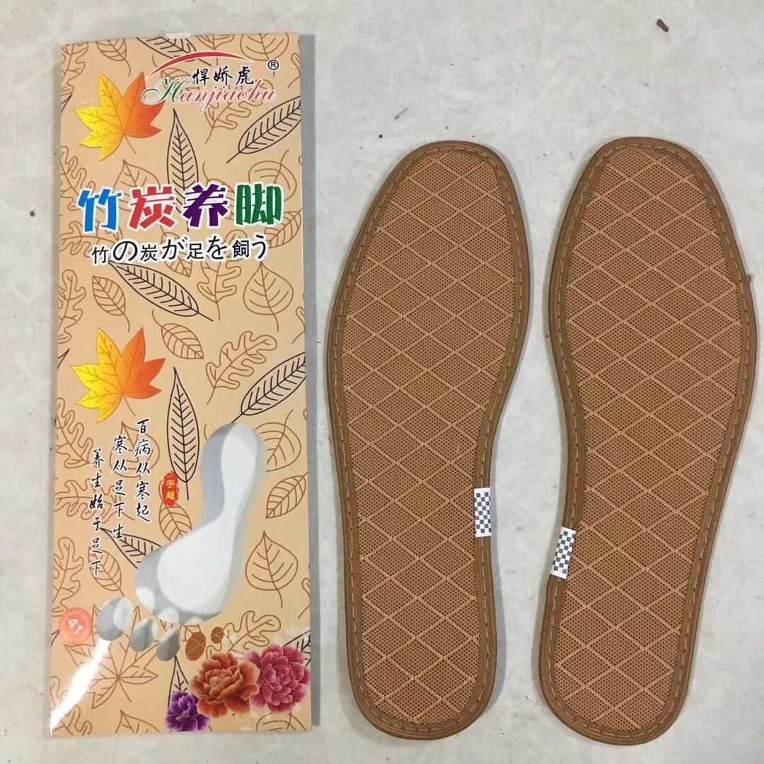 厂家直销 鞋垫 四季除臭吸汗鞋垫 军训鞋垫 夏季男款女款鞋垫