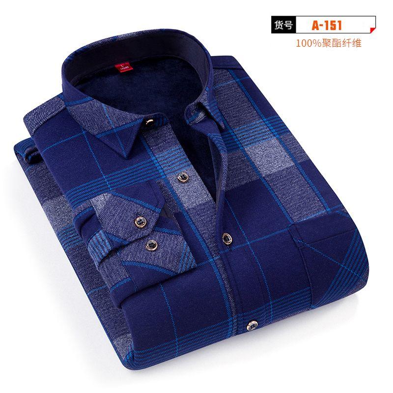 冬季纯棉男士保暖衬衫加绒加厚全棉纯色加肥码商务肥佬衬衣潮