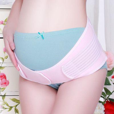 产后收腹带束腹带 孕妇专用透气夏季保胎托护腰带