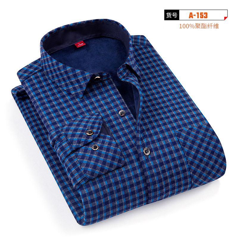 冬季纯棉男士保暖衬衫加绒加厚全棉纯色加大码商务衬衣潮