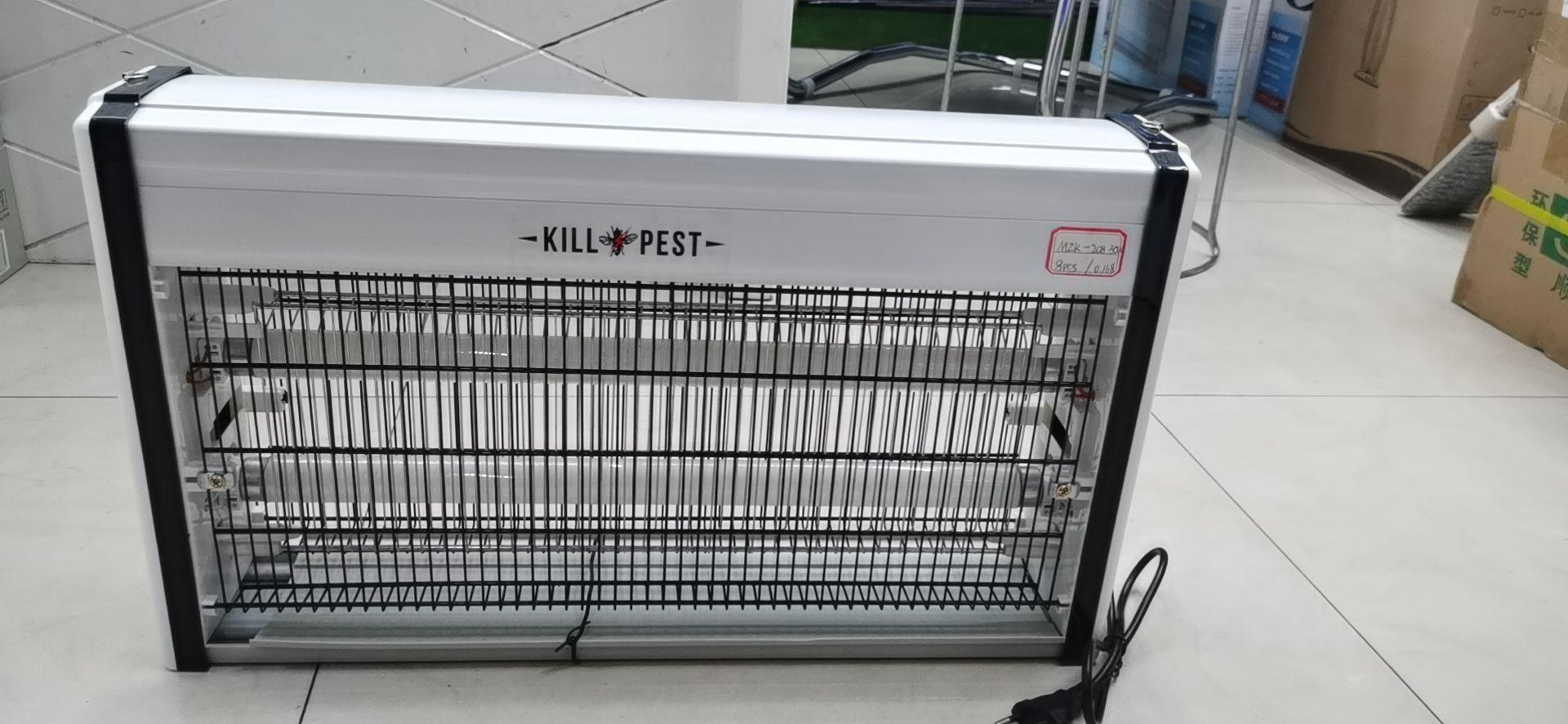 灭蚊灯家用灭蝇灯餐厅商用灭蚊器灭苍蝇灯神器电蚊捕蚊器