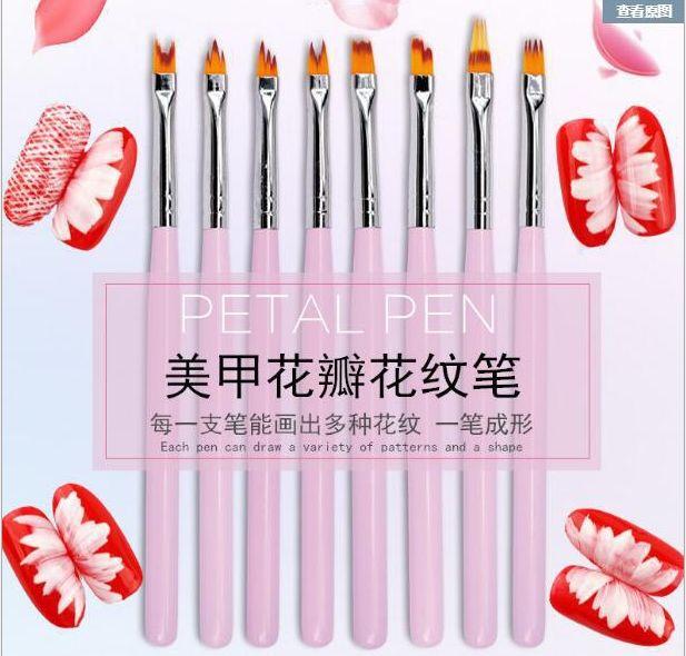 美甲笔刷套装全套花卉笔花瓣笔造型笔花纹锯齿渐变彩绘笔画花工具