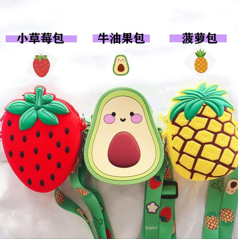 ins斜跨硅胶包硅胶水果包包零钱包牛油果包草莓包菠萝包